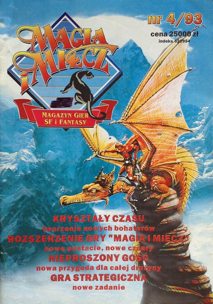 Okładka miesięcznika Magia i Miecz nr 4/93, w którym został wydrukowany dodatek Magia i Miecz Mistrzowie